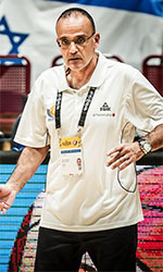 Ariel Beit-Halamy basketball