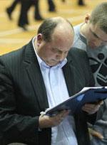 Miroslaw Lisztwan basketball