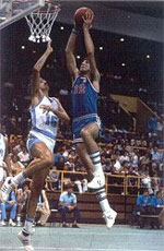 Ratko Radovanovic basketball