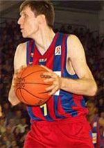 Gregor Fucka basketball