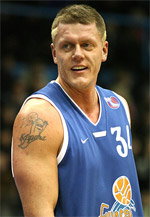 Kaspars Kambala basketball