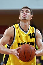 Adam Wojcik basketball