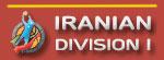 Division I logo