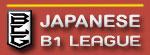 B League logo