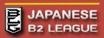 B2 League logo