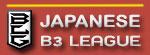 B3 League logo
